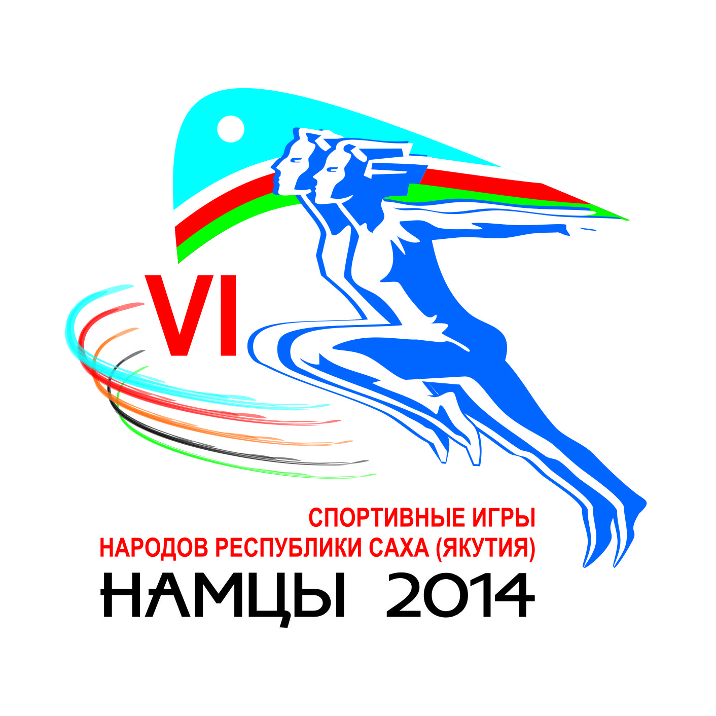 Год проведения VI спортивных Игр в Якутии