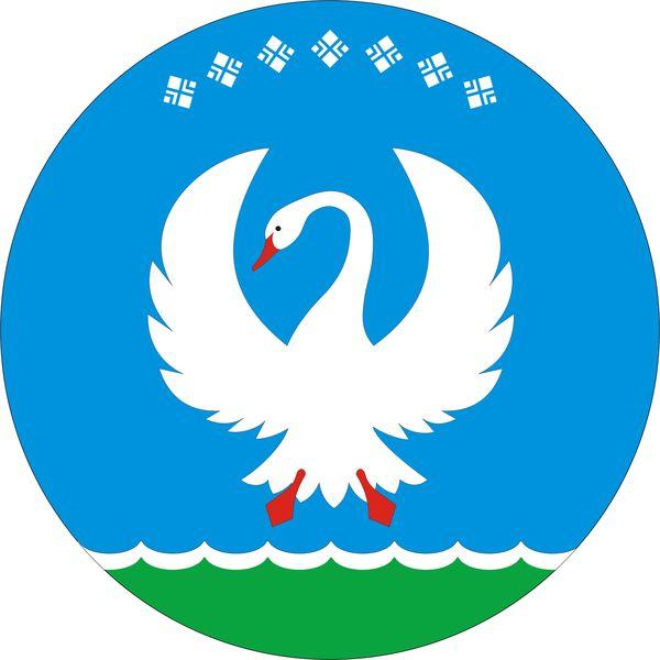 Герб Намского улуса