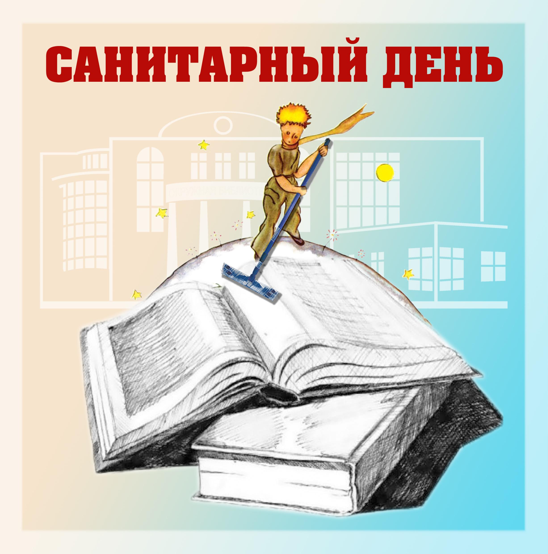 Прикольные картинки про библиотеку и книги
