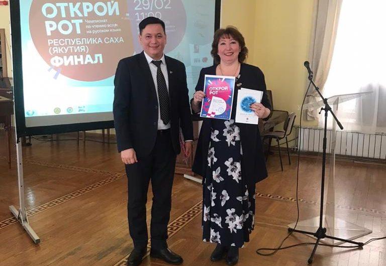 Светлана Даурова-призер республиканского чемпионата