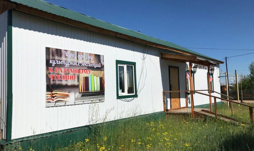 1-Хомустахская сельская модельная библиотека – победитель конкурса!